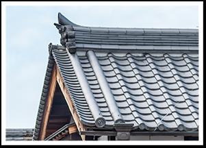 古くから伝わる木製家屋の専門屋根修理も対応