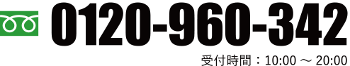 0120960342