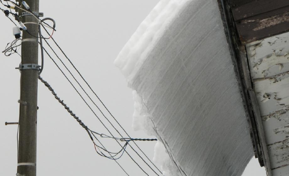 屋根の落雪対策